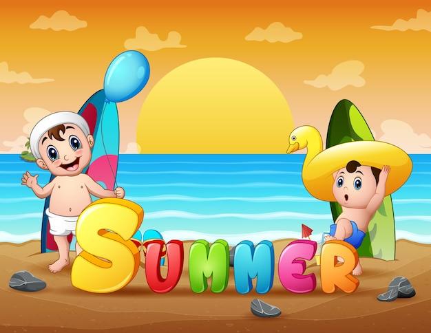 夏のビーチで遊んで幸せな男の子