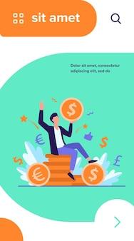 お金を稼ぐ幸せな実業家フラットベクトルイラスト。巨大なコインを保持している漫画の億万長者または銀行家