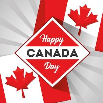 幸せなカナダの日のバナーとフラグストライプの背景