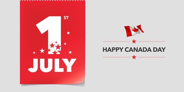ハッピーカナダデーバナー。 7月1日のカナダの日付と国民の愛国的な休日のデザインのための旗を振る