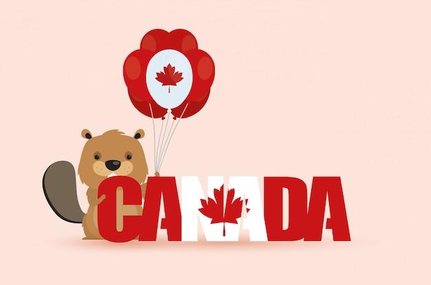 かわいいビーバーと幸せなカナダの日