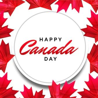 フレーム メープル リーフで幸せなカナダの日
