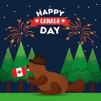 幸せなカナダの日