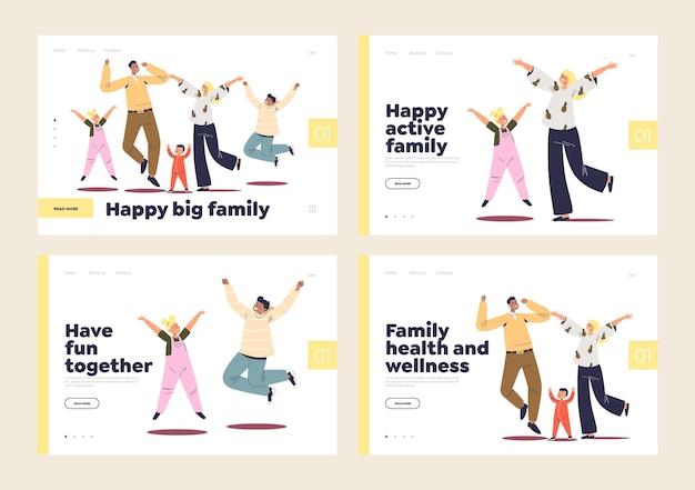 幸せな屈託のない家族のライフ スタイル コンセプト