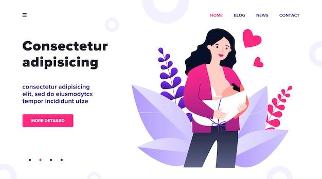 幸せな漫画ママ授乳赤ちゃんイラスト。若い母親が乳児に牛乳を与えます。乳房による自然摂食。健康的な栄養、母性、子育てのコンセプト