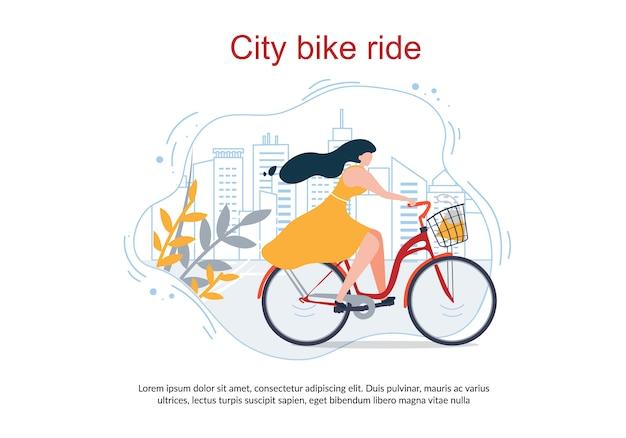 Happy cartoon woman in dress ride bike city street