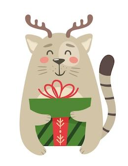 贈り物と枝角で座っている幸せな猫。漫画フラットスタイルのイラスト。