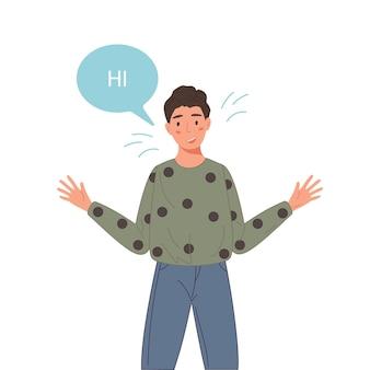 행복 한 캐릭터 남자 만화 스타일로 인사. 손을 흔들며 인사하는 소년의 초상화.