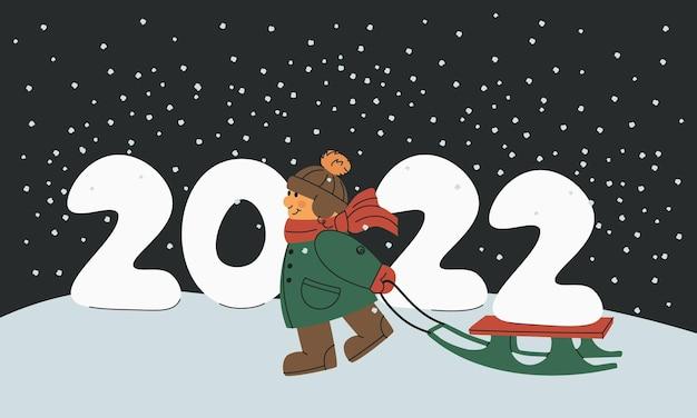 행복한 아이는 썰매 크리스마스와 새해 디자인에 2022년을 운반합니다
