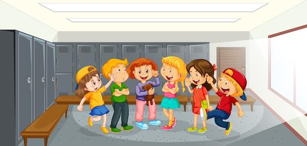 학교에서 행복한 아이들