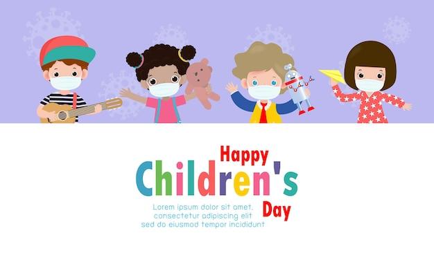Счастливого детского дня для новой концепции нормального образа жизни, группа милых детей в хирургической защитной медицинской маске для предотвращения коронавируса или covid19