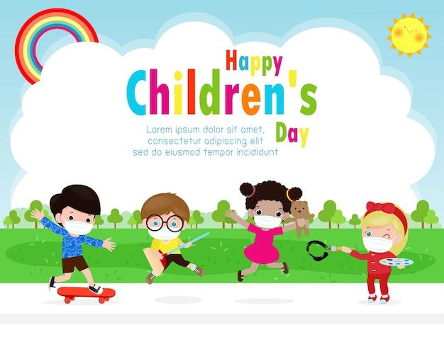 パンフレットやポスターチラシを広告するための新しい通常のライフスタイルコンセプトテンプレートの幸せな子供の日