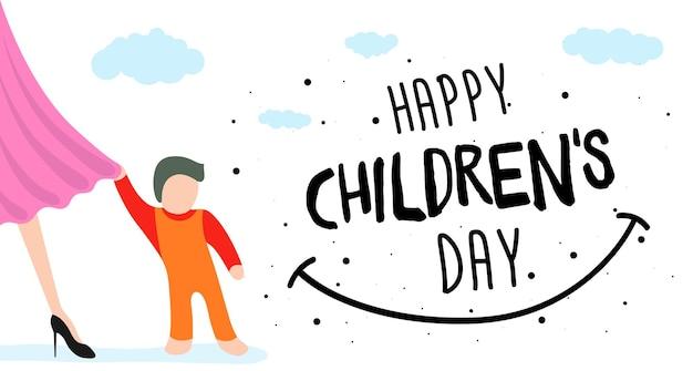 Поздравительная открытка с днем детей, баннер или плакат. маленький ребенок цепляется за платье мамы. дизайн мероприятия для семейного праздника 1 июня. векторная иллюстрация с красивой женщиной и ребенком