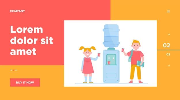 幸せな子供はクーラーで水を飲む。学生、男の子と女の子、学校の廊下のフラットベクトルイラスト。飲料、軽食、ウェブサイトのデザイン、ランディングページ