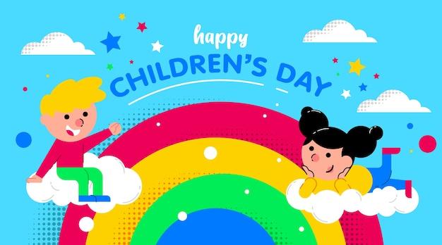 Счастливый детский день фоновой иллюстрации