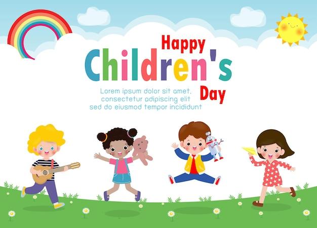 행복 한 아이 점프 하 고 장난감 격리 된 그림을 들고 행복 한 어린이 날 배경