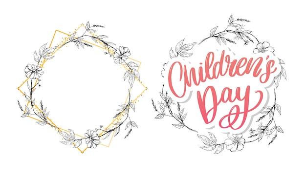 행복한 어린이 날, 스칸디나비아 스타일과 만화 풍경의 재미있는 문자가있는 귀여운 인사말 카드