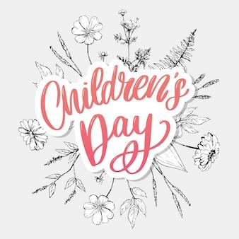 Счастливый детский день, милая векторная открытка с забавными буквами в скандинавском стиле и мультяшный пейзаж