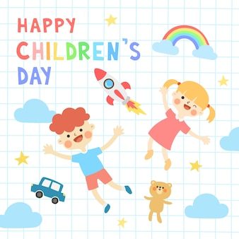 Happy children's day illustration background.