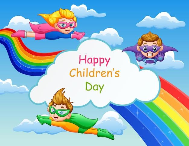 Счастливый детский день иллюстрации
