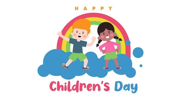 Счастливый детский день иллюстрация