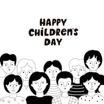 Happy children's day poster.