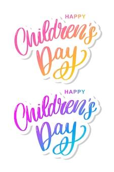 Детский день вектор надписи. текст happy children's day