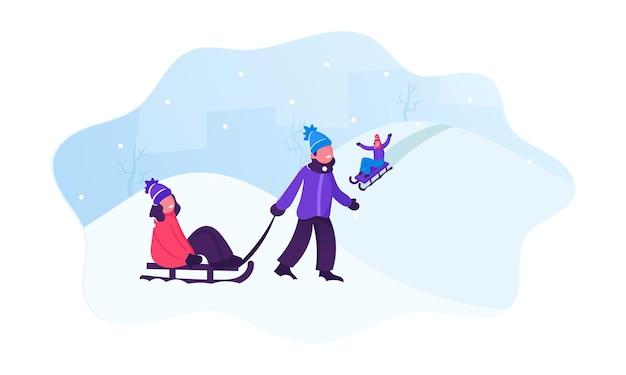 幸せな子供たちの冬の活動。雪の丘のあるウィンターパークでそりに乗って楽しむ小さな子供たち。漫画フラットイラスト