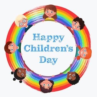 幸せな子供の日さまざまな国籍の子供たち漫画風のベクトル図