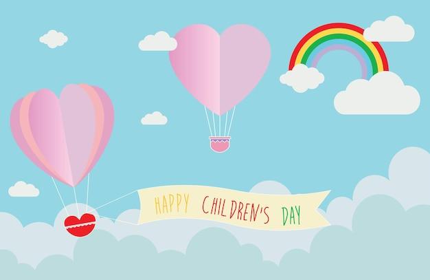国際こどものお祝いのための幸せなこどもの日
