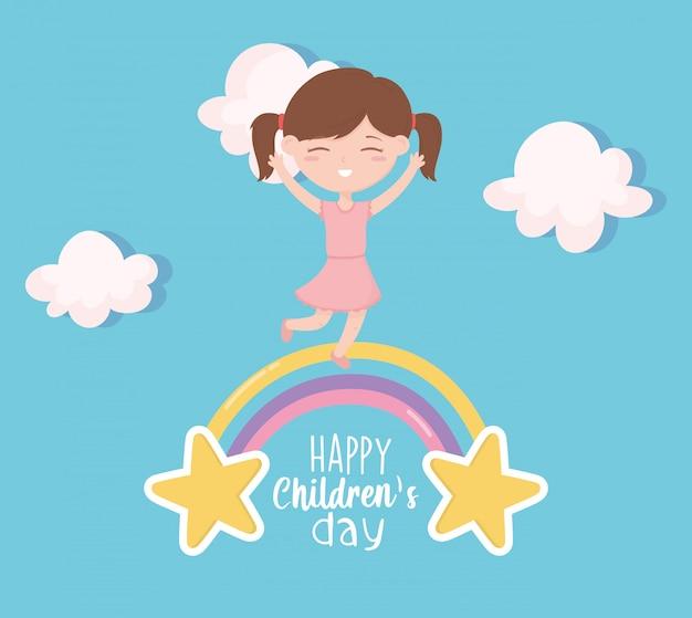 Счастливый детский день, маленькая девочка праздник радуга звезды облака мультфильм