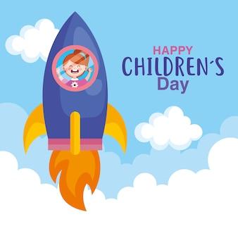 ロケットデザイン、国際的なお祝いのテーマのイラストの女の子と幸せな子供の日