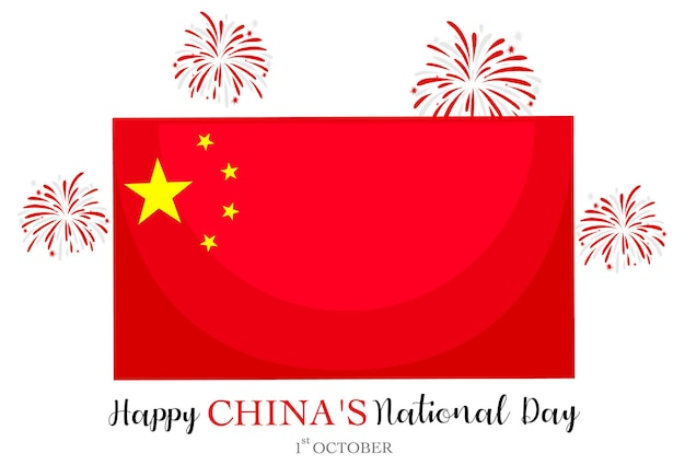 Happy china's national day banner with flag of china