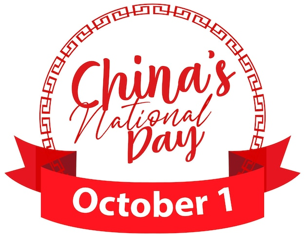 10월 1일 배너에 해피 중국의 국경일