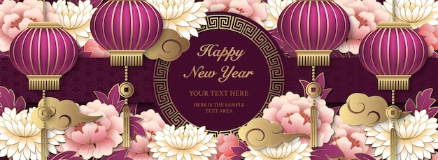 ハッピーチャイニーズ2019新年レリーフアート牡丹の花雲ランタンと丸格子フレーム。 (中国語訳:豚。明けましておめでとうございます)