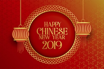 Happy chinese 2019 new year with hanging lanterns