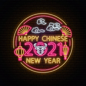 Happy chinese new 2021 year of white bull greeting card design in neon style. banner in circle frame