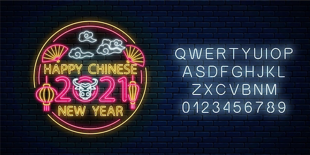 Happy chinese new 2021 year of white bull greeting card design with alphabet in neon style.