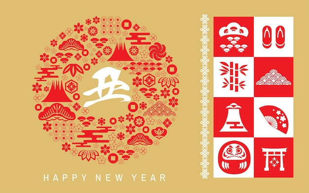 Happy chinese new 2021  year, year of the ox, bull, cow. characters translation: