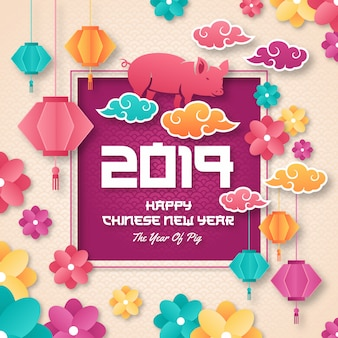 Happy Chinese New Year 2019 Background Colorful