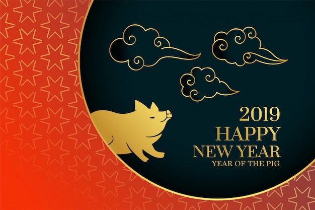 Happy chinese new year 2019 background with pig and cloud