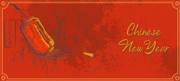 Happy chinese new year 2019 background.