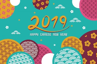Happy Chinese New Year 2019 Banner Background.