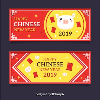 Happy chinese new year 2019 banners