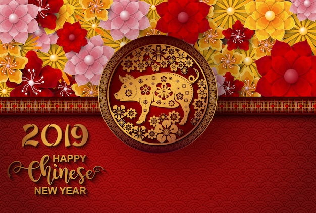Happy chinese new year 2019 card. year of the pig