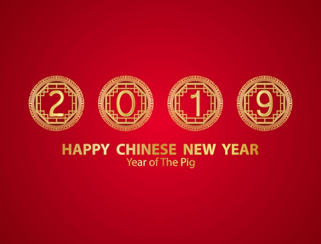 Happy chinese new year 2019 design with golden letters.