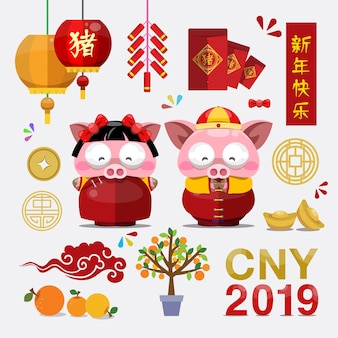 Happy chinese new year 2019 design.