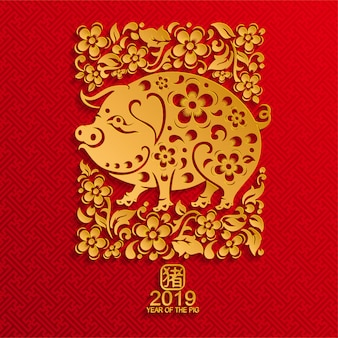 Happy chinese new year 2019 pig zodiac sign on color background.