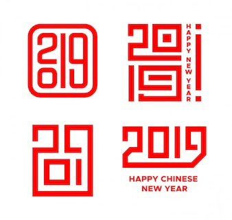 Happy Chinese New Year 2019 vector icons set