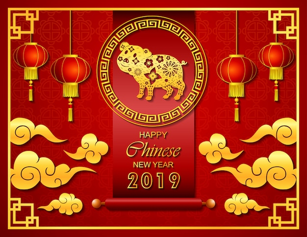 Happy chinese new year 2019 with scroll and lentern